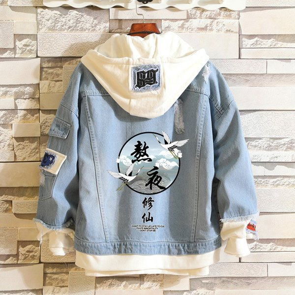 Chinese Style Hoodies Mens Fake Two Men Hoodies Cotton Student Streetwear Vintage Hip Hop Men Hoody Jackets for Mens