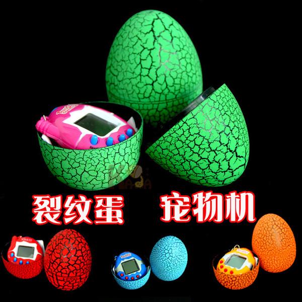 49 Pets Funny Virtual Cyber Electronic Pet Child Toys Dinosaur egg Retro Kids Game Nostalgic 90S