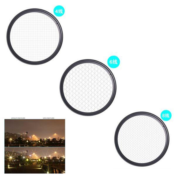 Star filter kit