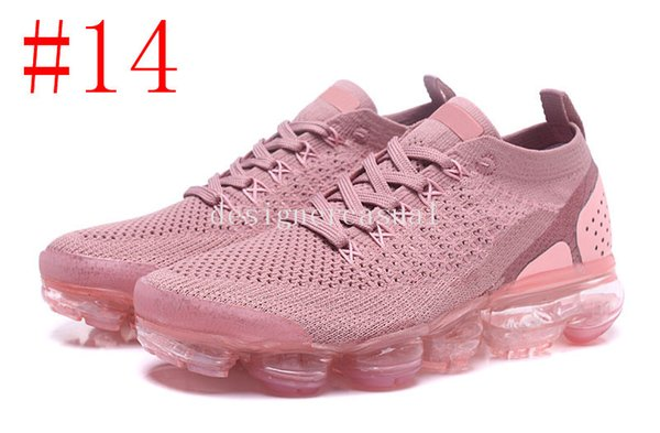 # 14 녹 핑크 36-39