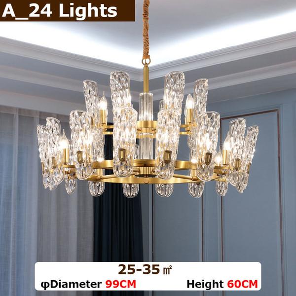 24 الضوء