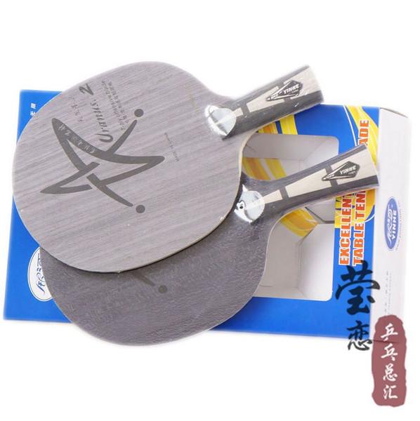 Orijinal Milkey way Yinhe U-2 masa tenisi blade saldırı döngü masa tenisi raketler raket sporları kapalı spor pinpong kürekler