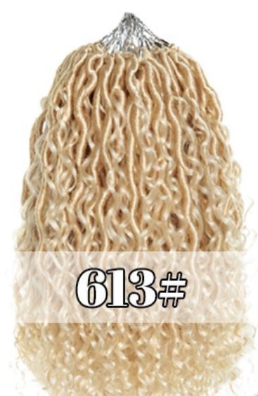 # 613