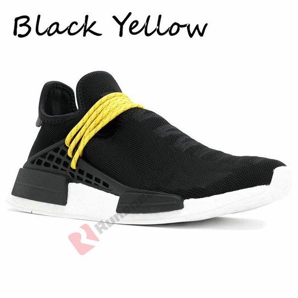 # 5 أسود أصفر