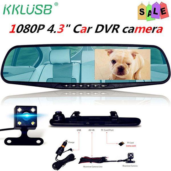 자동차 DVR 카메라 자동 4.3 인치 풀 HD 1080P 백미러 디지털 비디오 레코더 듀얼 렌즈 registratory 캠코더 자동 DVR