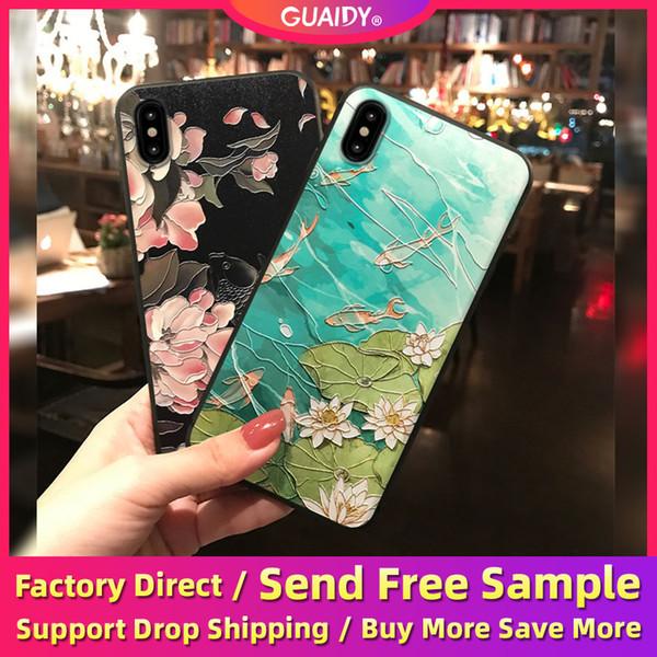 Классический Матовый телефон чехол для iPhone 6 6s 7 8 Plus X XS MAX XR Цветок лотоса противоударных против царапин грязи устойчивости Soft Shell Охватывает