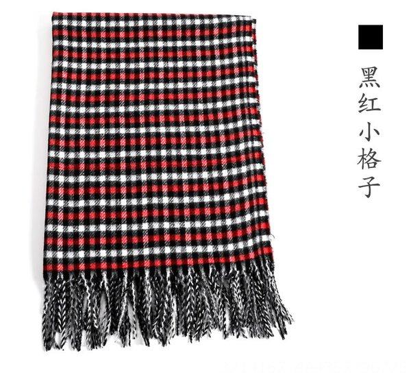 Черный и красный Малый Grid-65x180