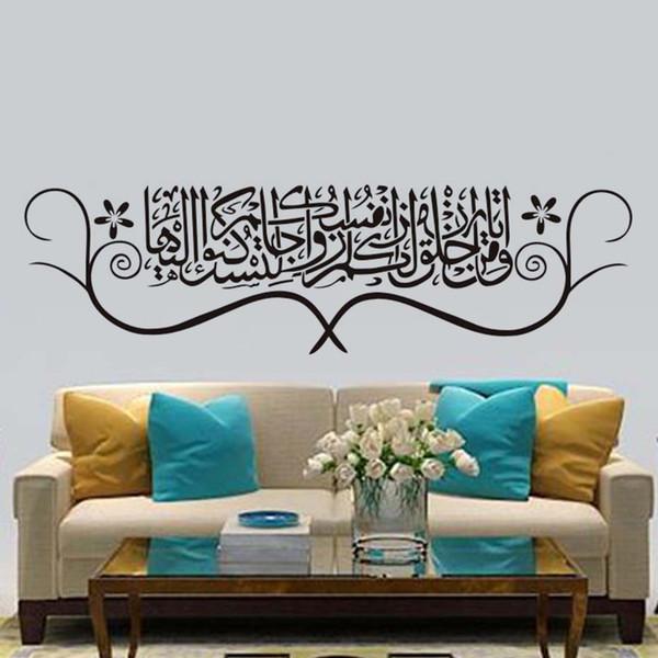 1 Pcs Islam Islamic Muslim Wall Sticker Removable Art Vinyl Stickers Self Adhesive Wall Decals Home Decor