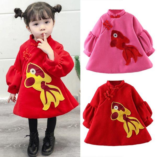 New Year Baby Girls Dress Cartoon Animal Cute Puff Sleeve Princess Dress Cheongsam Chinese Style Kids For Girls Clothes