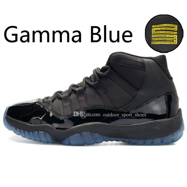 #09 High Gamma Blue