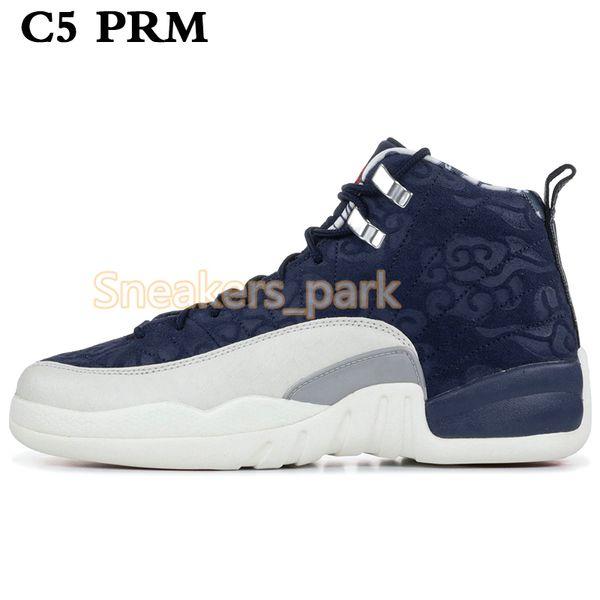 C5-PRM