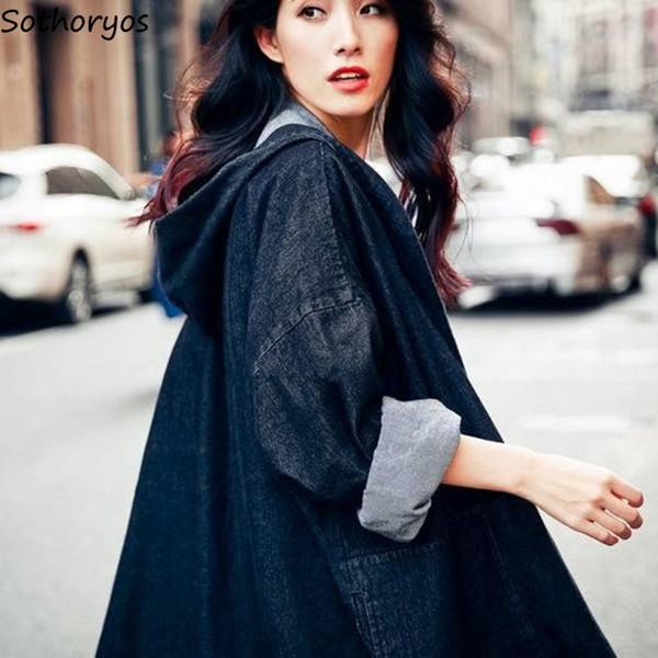 Fashion-Trench Women Oversize Loose Denim Hooded Solid Trendy Harajuku Abrigos para mujer de alta calidad Manga larga Lovely All-match Students