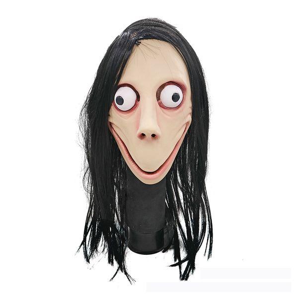 Nouveauté Populaire Latex Caps Jeu Prop Simulation Femmes Terroriste Visage Masque Halloween Femme Fantôme Perruque Jouets En Gros