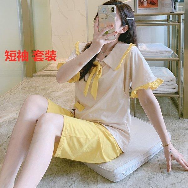 SH301 yellow suit