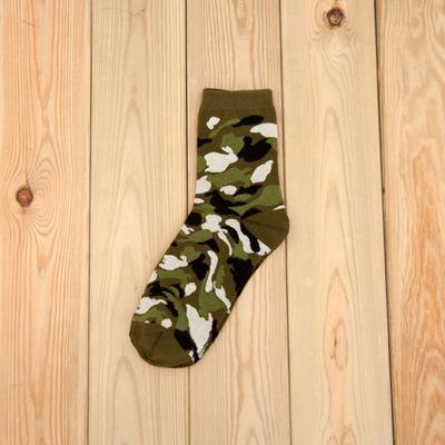 Ejército de camuflaje verde