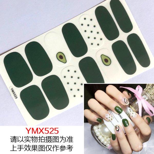 YMX525-One Piece