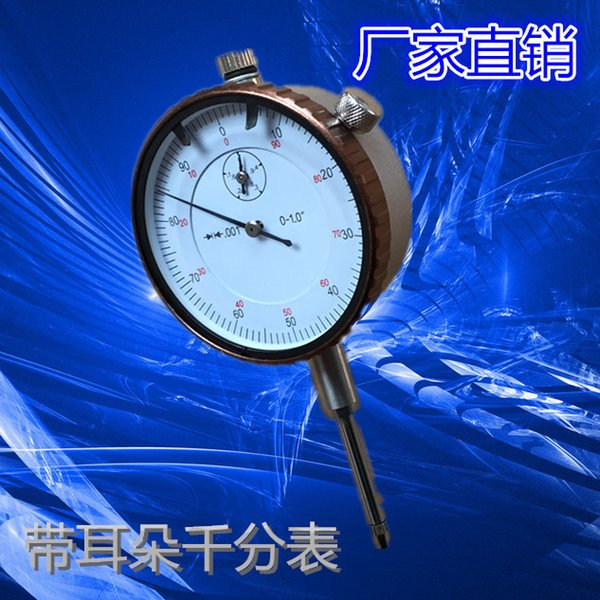 best selling Mechanical pointer micrometer 0-1mm Accuracy 0.001 Dial Indicator Gauge Micrometer
