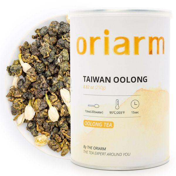 Taiwan Jasmine Oolong de haute montagne Alishan Thé Oolong avec fleur de jasmin bio Taiwan Thé Oolong Thé Wulong Loose Leaf Tin 250g