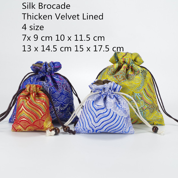 Wave Silk Brocade Velvet Jewelry Pouches Thicken Drawstring Travel Cosmetic Jewelry Bag Portable Watch Pouch Cloth Small Cup Storage Bag 2pc