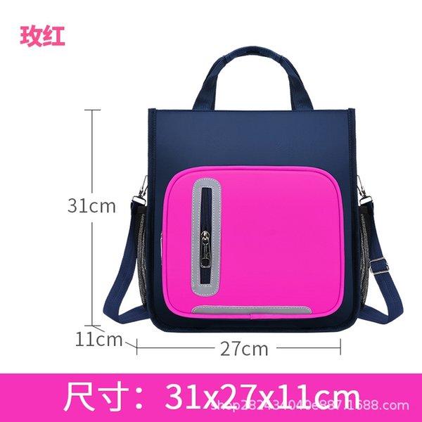 mei Hong tutorial bag