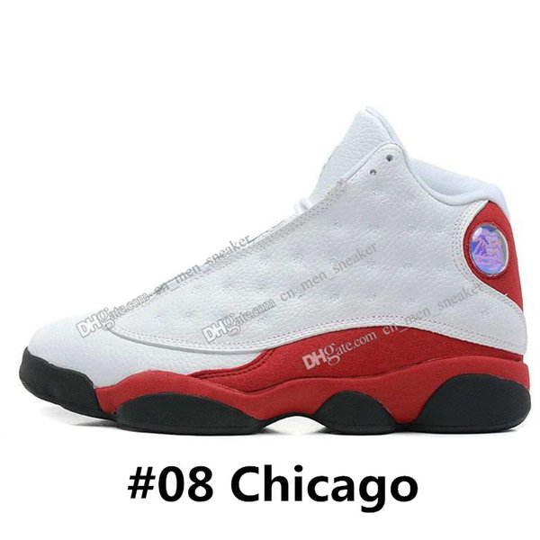 # 08 Чикаго