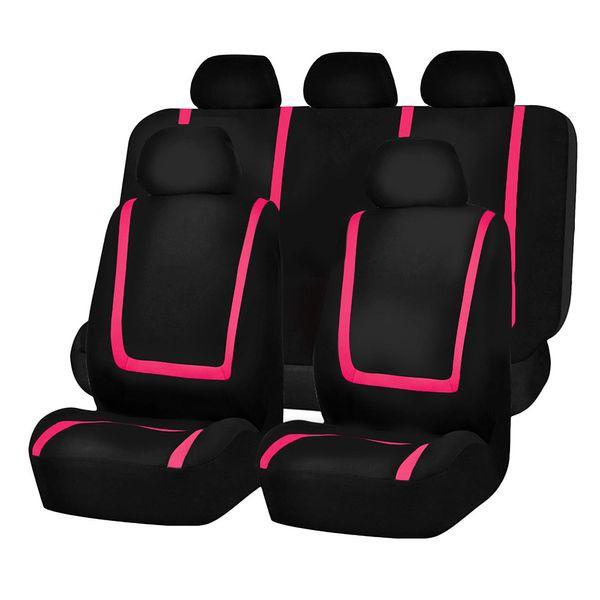 Розовый + черный 9шт