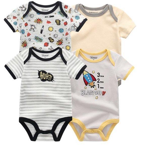 Baby rupturr024