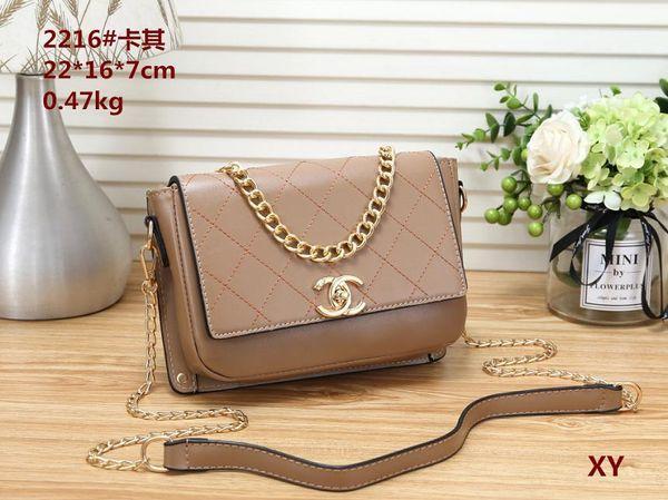 Women's Handbag Classic Small Series Of Fashion Hot Mom Lady Chain Bag Elegant Bulk Corrugated Woman Leather Shoulder Purse Handbag Bag M03