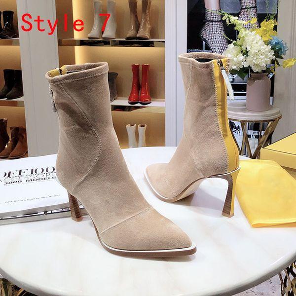 Style 7