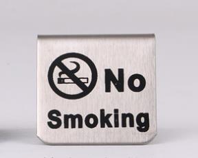 Не курить 2