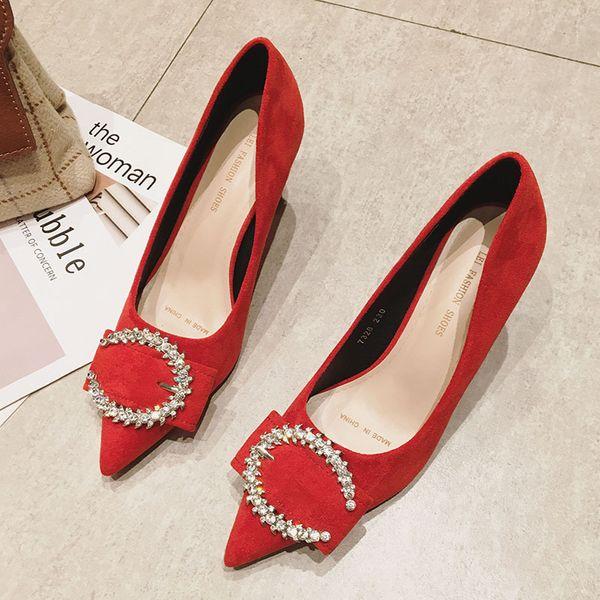 Red 5.5cm
