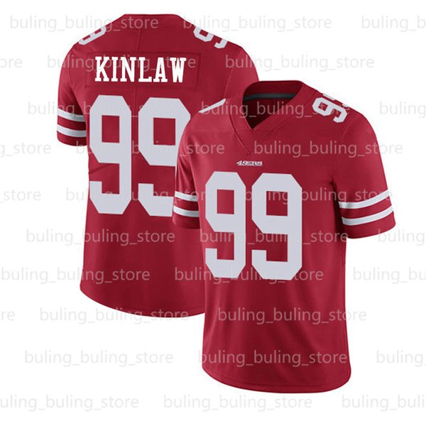 2020 New Jersey (Xinxiu)