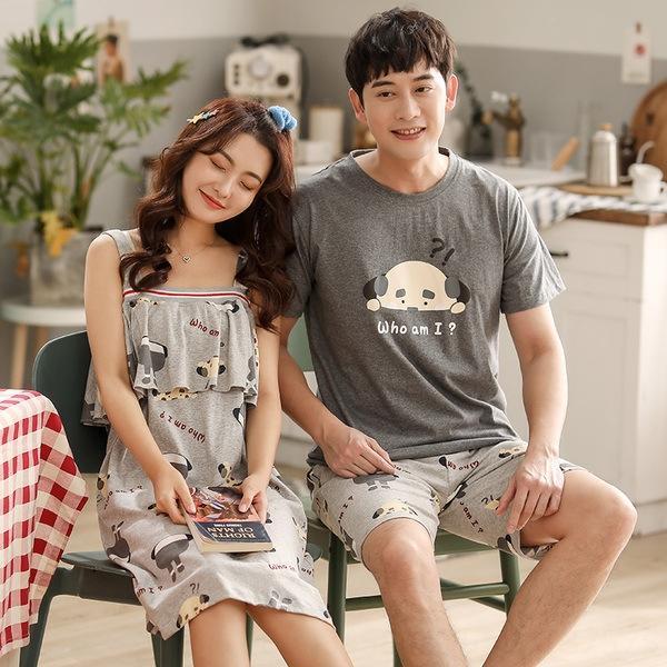 Yin Sm B039 Couple