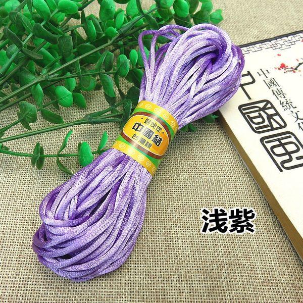 Light Purple-Line 5 1 Цена