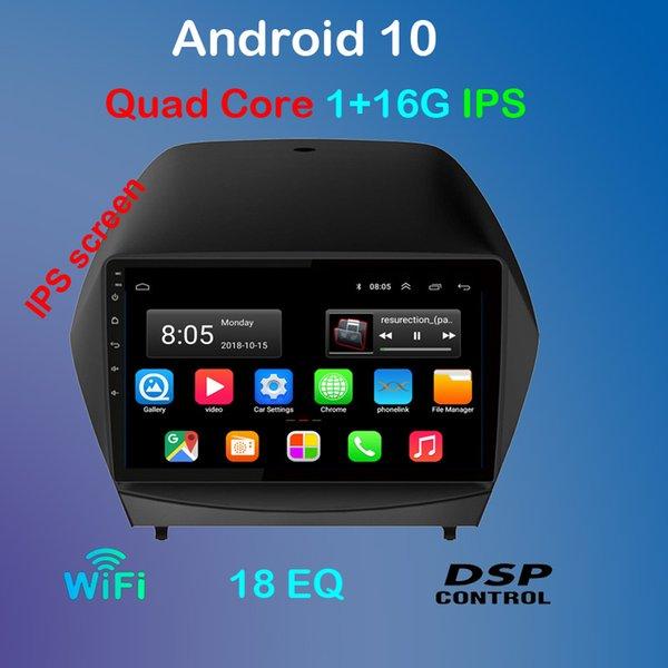 1G 16G IPS DSP
