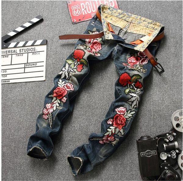 Die Qualität dieser Jeans ist sehr gut, sehen Sie bitte die Detailzeichnung. Großhandelspreis des bequemen und großzügigen Herstellers! Blumenmuster