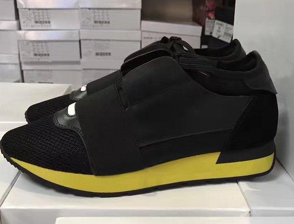 Schwarz / Gelb unten