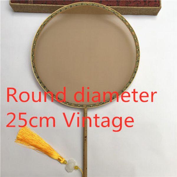 round 25cm vintage