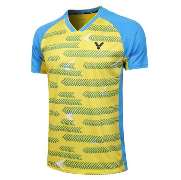 남자 노란색 셔츠