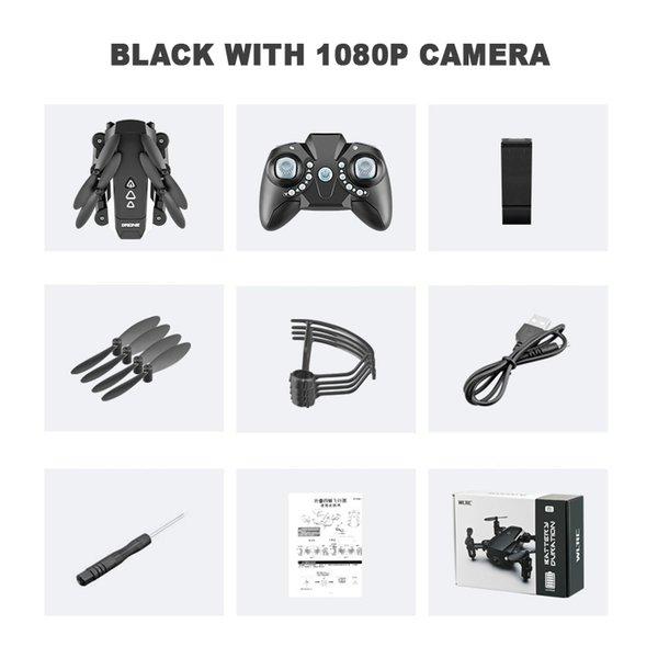1080p의 카메라 블랙