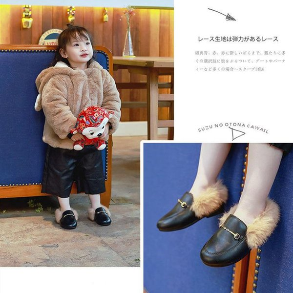 Boys Moccasin Leather Shoes Autumn Winter Girls Flat Fur Warm Shoes Kids Loafers