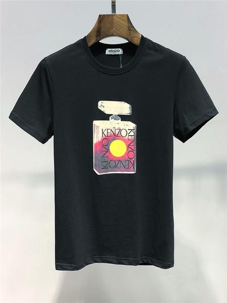 T-shirt a maniche corte T-shirt girocollo a maniche corte T-shirt girocollo a manica corta da uomo