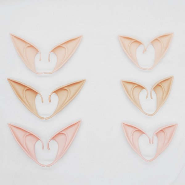 2pcs/pair Halloween Fairy Cosplay Ear Accessories Vampire Party Mask For Latex Soft False Ear 10cm And 12cm-081201