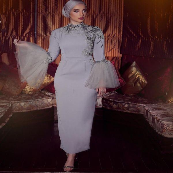 Musulmanes Mangas completas Vestidos para madre de la novia O-cuello Apliques Lentejuelas Vaina Vestido de fiesta Hasta el tobillo Vestidos de noche Baratos