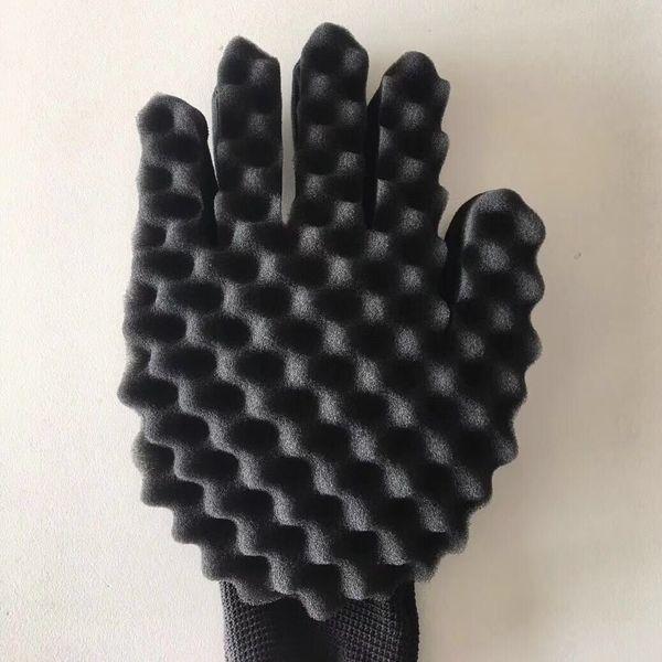 موجة اليد اليمنى (وحيد الجانب)