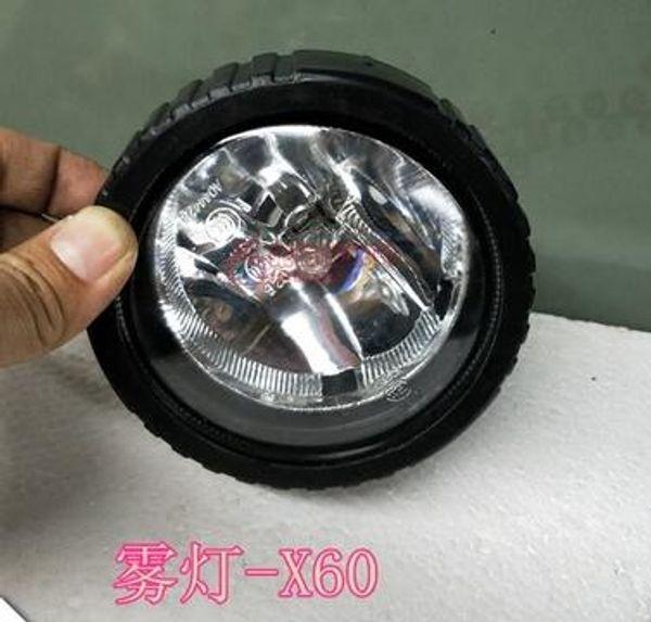 Lifan X60 Frente Bar Lâmpada Maiwei Fog Lamp Quadro Frente Nevoeiro Lâmpada