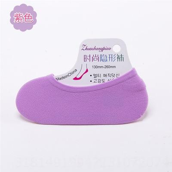 E5022-1 boat Socks Purple