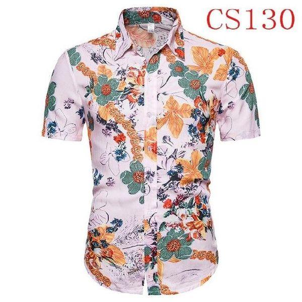 CS130