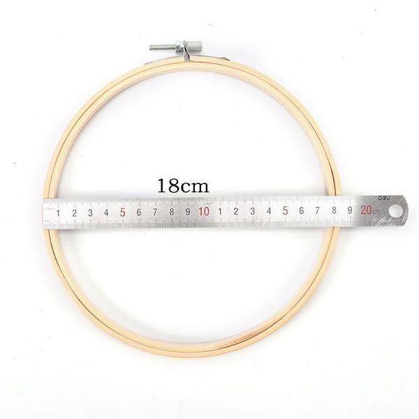 18cm.