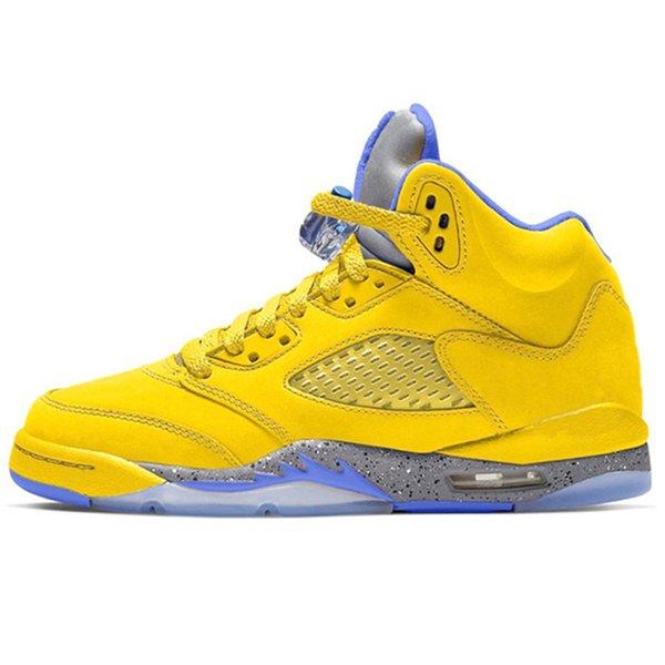 A36 레이니 노란색 40-47